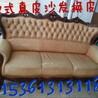 江门梦缘沙发换皮、刘先生家沙发换皮前后对比图、一换即新