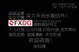 FX-DG德格国际外汇平台实力强大外汇平台不二之选