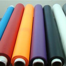 环保PU防水拉链彩色胶膜厂商彩色防水拉链彩色胶膜厂家高弹防水拉链彩色胶膜加工
