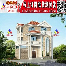 15万元以内农村别墅图复式楼U775