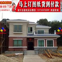 15万元乡村小别墅设计U193