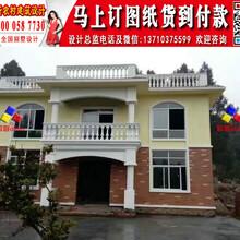 经济型别墅户型二三层别墅设计Y296