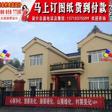 四合院别墅设计农村自建房设计图纸Y565