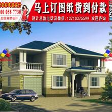农村房屋设计图大全农村自建房设计图纸Y585
