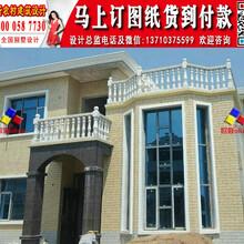 四合院别墅设计二层欧式别墅农村楼房Y320