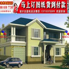 新农村住宅图集精选小别墅设计图纸Y10