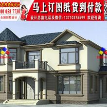 15万元以内农村别墅图四合院别墅设计Y497