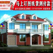 自建房盖房设计图新农村自建房设计图Y260