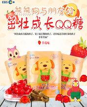 韩国Gomdyyu和朋友们茁壮成长QQ糖(10包)图片