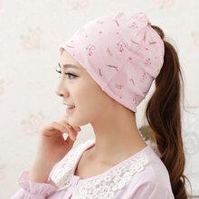 一起发搏彩论坛特价韩版时尚竹炭纯棉月子帽产妇帽防风护发多功能堆堆帽图片