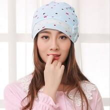 2017春季新款粉蓝爱心蝴蝶结款纯棉孕妇月子帽专用产妇帽防风帽子图片