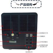 深圳小型储能电源UPS电源世纪领源储能电源2000A微网国际