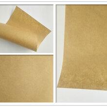 电容牛皮纸绝缘牛皮纸本色厚度60um