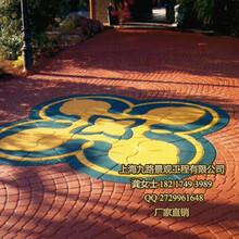 彩色压模地坪可以用在哪些地方铁岭压纹混凝土厚度图片