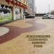 上海九路地坪壓模地坪系列混凝土壓模地坪現面向全國低價施工