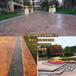 云南昆明壓模地面,曲靖彩色壓花路面,麗江混凝土壓印地坪公司