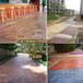 安陽市彩色壓膜路面林州市水泥壓膜路面安陽縣藝術壓膜路面