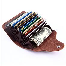真皮风琴卡包简易时尚卡套外贸爆款卡包广州工厂定制卡包