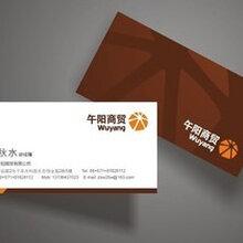 深圳南山区印名片、南山区名片印刷厂、公司名片快印