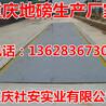 重庆80吨电子地磅