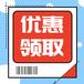 中國原材料網