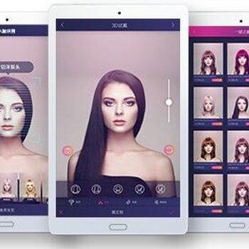 魔發鏡-3D發型試戴-AR美發魔鏡-助推美發行業營銷轉型