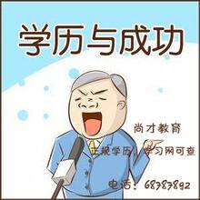 春晚官方剧透来啦~南通通州专升本,高升专哪里有?