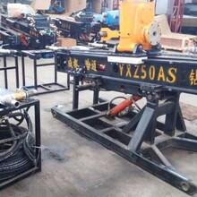 宝鸡哈迈YXZ-50A锚固钻机¥西安汉中YXZ50全液压钻机厂家价格图片