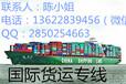 广州海运泰国曼谷专线服务生活用具