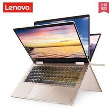 Lenovo/联想笔记本电脑/河南远晴电子科技有限公司图片