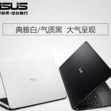 Asus/华硕AA555YI7410超薄笔记本/河南远晴电子科技有效你公司图片