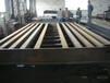 来宾厂家供应SCS-40吨电子地磅