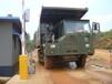 钦州特力地磅品牌供应SCS-80吨地磅报价