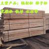 周口建筑木方规格价格