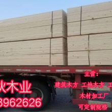 蘇州建筑用木方規格圖片