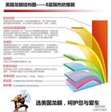 深圳福田壹伍陆福克斯智选70汽车龙膜隔热膜作业