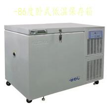 超低溫防爆冰箱,實驗室防爆冰箱圖片
