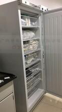 低溫防爆冰箱,化學低溫防爆冰箱圖片