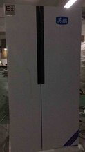 防爆冰箱800升,對開門防爆冰箱圖片