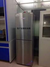 防爆冰箱300升,危化品防爆冰箱图片