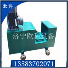 80T液压校直机煤矿用液压校直机YJZ-1000液压校直机