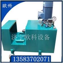 矿用液压整形机U型钢整形机YJZ-1000液压校直机