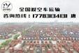 重庆至大足9.6米-13米-17.5米拖挂货车返空车回程车整车货运