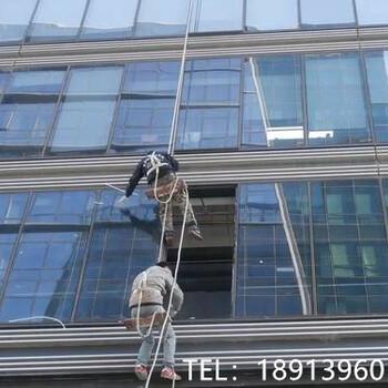 天津幕墙维修更换-天津外墙清洗翻新改造-天津高空作业外墙拆除安装
