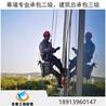 玻璃幕墙工程_高空作业安装_高层玻璃更换_玻璃更换