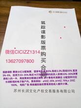 中国的烂片很多,你怎么保证你们这个电影就可以大卖