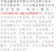 广州代办资信存款证明,广州代开存款证明,留学