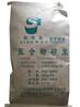 斯博威高分子聚合物砂浆
