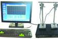 湘潭湘科DTM-II動態法彈性模量測試儀