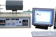 湘潭湘科ZRPY系列熱膨脹系數測定儀(高溫臥式膨脹儀)